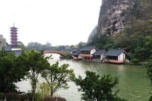 现在适合去哪 石家庄到桂林大漓江、阳朔西街、古东瀑布双卧六日