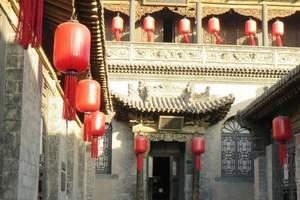 扬州到山西旅游 全景山西 关帝庙、普救寺、鹳雀楼 双卧8日游