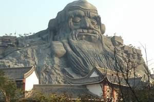 合肥到太湖五千年文博园一日游
