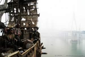 武汉到重庆报团 世界遗产重庆武隆大足魅力双卧六日游