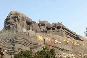 九江出发到安徽太湖五千年文博园一日游