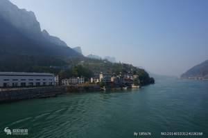 武汉三峡旅游价格 长江三峡游船、神女溪、白帝城精华三日游