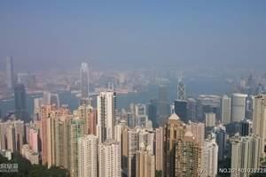 深圳旅行社香港旅游(香港观光+迪士尼乐园两日游)品质游