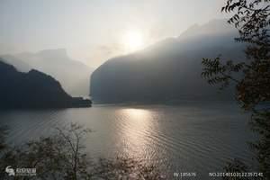 三峡旅游线路|长江三峡精品往返三日游(景点精华、含餐)