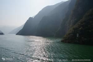 首都旅行社金秋大型老年游活动 北京出发重庆游船十晚十一天