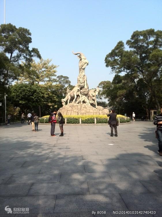 广州阳光欢乐谷拓展+白云山+越秀公园+沙面2天、含发票送保险