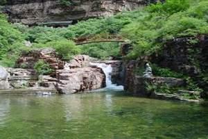 京郊游 平谷旅游 湖洞水双汽一日游 北京平谷湖洞水简介