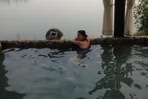 武汉周边温泉 咸宁叠水湾温泉度假区一日游 咸宁温泉