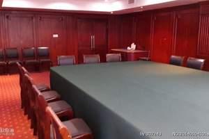 肇庆碧桂园两天会议|公司单位去碧桂园凤凰酒店2日商务会议度假