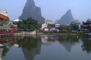 惠州到贺州姑婆山、黄姚古镇高铁二天游