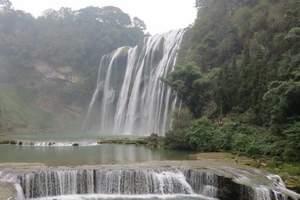 贵州旅游攻略 泰安到贵州黄果树、荔波小七孔、西江千户苗寨双飞