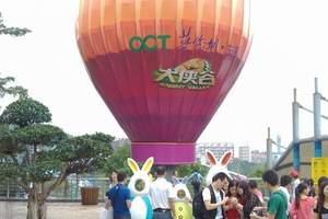 东部华侨城、深圳一日游、大侠谷生态探险一天游、深圳旅游攻略