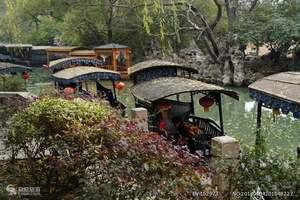 温州到安吉HelloKitty主题公园_南浔古镇二日游含门票