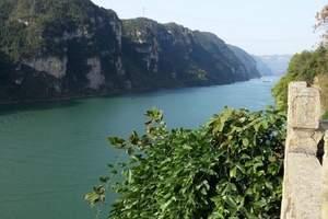 「船进三峡,西陵如画」宜昌到西陵峡风景区一日游