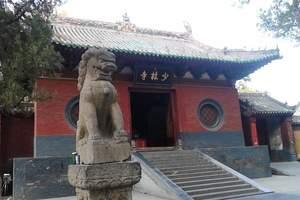 新乡去少林寺如何走 少林寺门票多少钱 新乡跟团到少林寺一日游