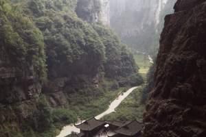 懷化到重慶旅游_懷化到武隆芙蓉洞、仙女山、天坑雙臥3日游