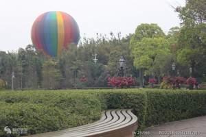 公司旅游方案 深圳企业旅游方案 西冲东部华侨城两日游