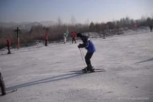 玉泉威虎山滑雪一日游-玉泉威虎山滑雪场简介-玉泉威虎山滑雪场