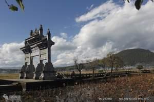 淄博去电视剧《北京爱情故事》拍摄地云南腾冲、大理、瑞丽八日游