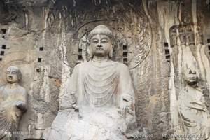 河南四日游线路:郑州少林寺、龙门石窟、云台山、开封四日游
