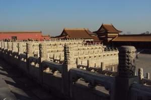 哈尔滨出发到北京旅游 北京长城故宫特价双卧六日游攻略 完美游