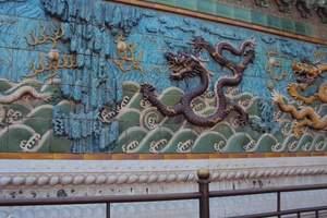 从西安去北京旅游报价 青旅 316品北京皇城古老风韵双卧7日