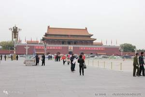 南宁到北京单飞单卧六日游/南宁到北京旅游