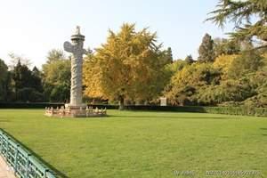 西安到北京旅游行程 北京首都双卧6日游(送旅行宝贝套装)