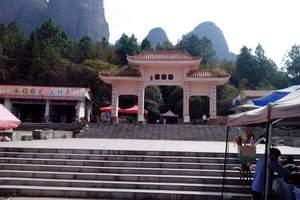 深圳到江西旅游|攀登小武当山、三百山三天游 公司企业包团