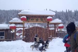 亚布力、雪乡三日游-哈尔滨亚布力雪乡三日游-亚布力怎么去雪乡