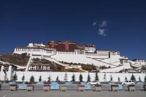 【西藏拉萨】沈阳到拉萨、林芝双卧10日游|沈阳去西藏旅行社