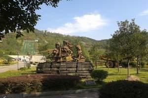 武汉出发黄石国家矿山公园一日游