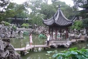 杭州出发  苏州园林狮子林+寒山寺+姑苏水上游+盘门一日游