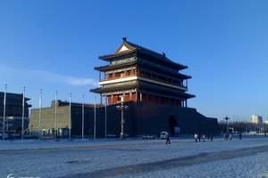 南宁到北京一地精华双卧7日游