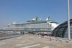 广西-上海-熊本-上海-广西皇家加勒比量子号游轮7日游