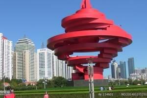 北京+大连、旅顺、威海、蓬莱、烟台、青岛休闲双飞10日游
