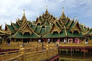 泰国旅游什么时候便宜_泰国曼谷芭提雅六日游_泰国旅游行程