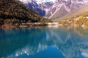 云南精品-石林、大理洱海、丽江玉龙雪山、香格里拉温泉8日游