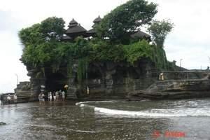 深圳到巴厘岛旅游 巴厘岛五天纯玩团(丛林漂流、海景下午茶)