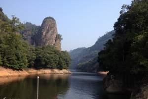 南昌到福建旅游,泰宁大金湖、泰宁古城、寨下大峡谷双动二日游