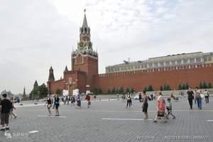 南宁到迪拜俄罗斯两国轻奢之旅11日游