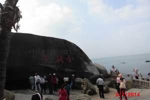 海南三亚自由行_三亚自助游_郑州到三亚2+2半自助五日游