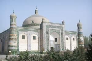 喀什卡拉库里湖、界碑、达瓦昆、香妃墓包车四日游(2人起订)