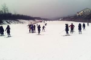 郑州附近滑雪场|豫龙滑雪场门票团购