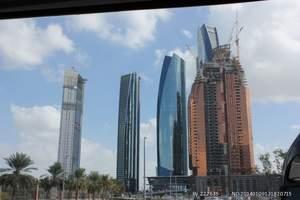 【遇见迪拜】2月大连到迪拜、阿布扎比、沙迦7日游(大连独立)