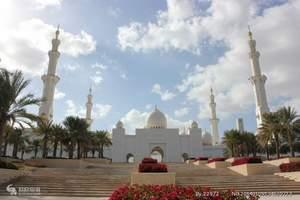 迪拜旅游攻略_全程豪华国际五星酒店|赠送帆船酒店自助豪游6日