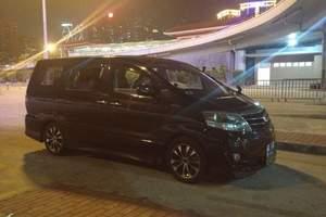 深圳机场到香港海洋公园租车价格950