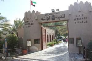 合肥到迪拜旅游   阿联酋双飞七日游