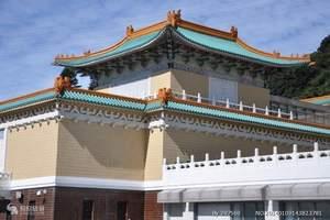厦门康辉旅行社国庆台湾旅游路线9月30日厦门直航小三通6天