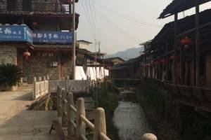 中华武夷茶博园+下梅古民居+印象大红袍茶文化之旅
